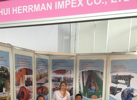 Anhui herrman impex co. ltd